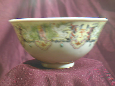 Antique Chinese Tea  Bowl  Jiangxi Gongsi ,  Jingdezhen