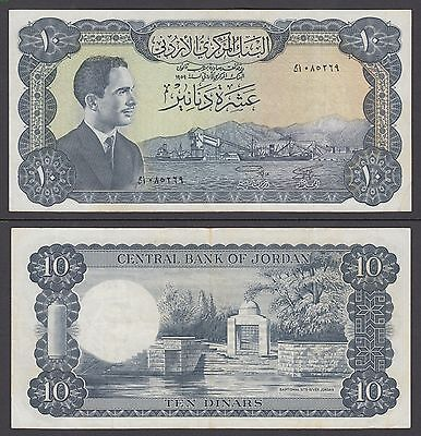 Jordan 10 Dinars 1959 (VF+) Condition Banknote P-12a King Hussein Sign. 10 RARE