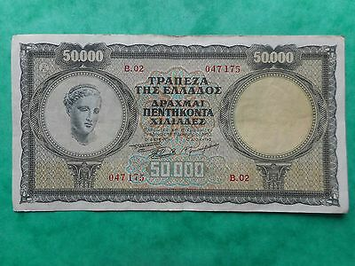 Greece 50000 Drachmai 1950