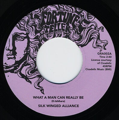 """SILK WINGED ALLIANCE What A Man Can Really Be vinyl 7"""" NEW garage punk psych"""