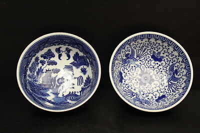 Vintage Pair of Japanese Asian Blue Porcelain Rice Bowls - Decorated Interior