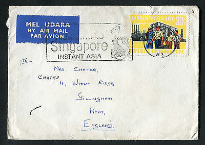 Posted 1966 with Singapore Postmark & Stamp with Baby Announcing Card