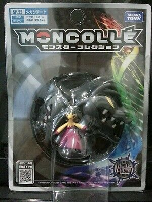 "Takaratomy Pokemon MONSTER COLLECTION 2.5"" SP Action Figure 22 Mega Mawile"
