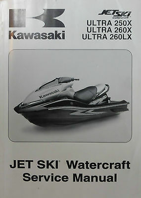 KAWASAKI Watercraft JET SKI ULTRA 250X 260X 260LX Service Manual (Hardcopy)