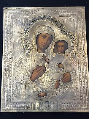 Antique Russian Silver Icon Beautiful Artwork