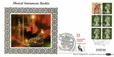 1986 Benham Silk - Musical Instruments £1 Booklet Pane - Windsor Castle SHS MINT