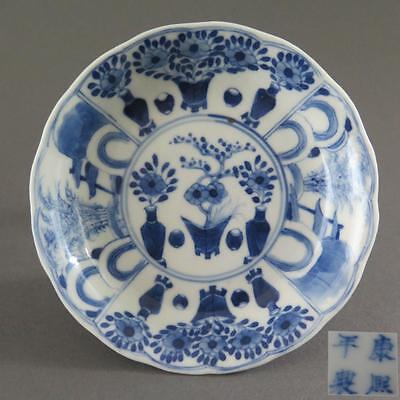 Fine Antique Chinese Blue/white Porcelain Plate/saucer, Kangxi - Marked