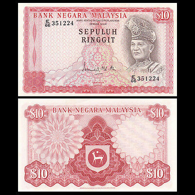 Malaysia 10 Ringgit, ND(1976-81), P-15, banknote, UNC