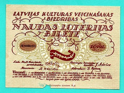 LATVIA LETTLAND LOTTERY TICKET 10 RUBLES 1921s 117
