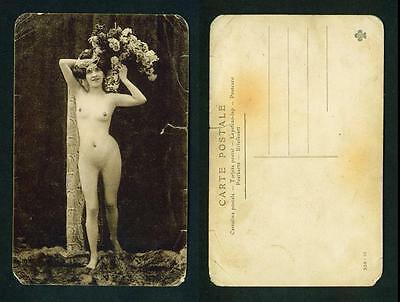 Glamour – French Nude – Unused