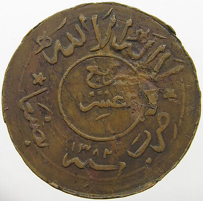 Yemen 1/40 Riyal 1382  #lp 363
