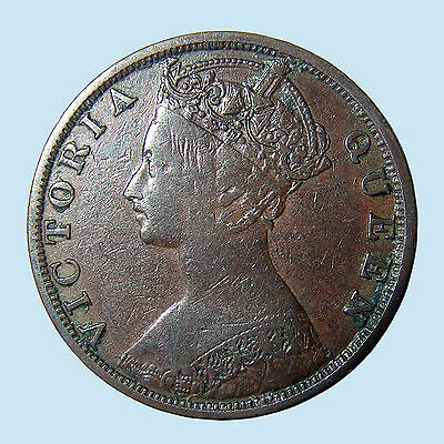 1881 HONG KONG Queen Victoria Cent KM# 4.3 Crown Colony British Empire VF+! R NR