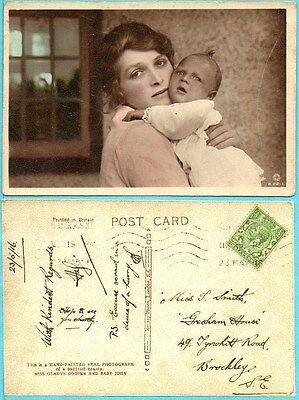 Tinted Glamour Card Gladys Cooper And Baby John