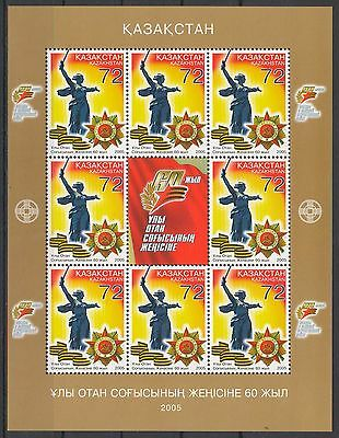 2005 Kazakhstan, 60th Anniversary of the Victory in WWII MNH