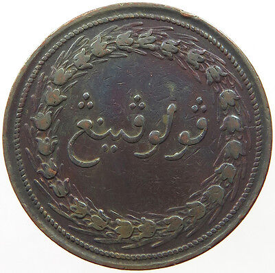 NETHERLANDS EAST INDIES PENANG 1810 1 PICE   #t18 787