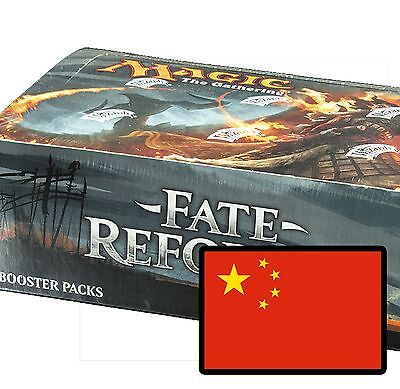 Fate Reforged Booster Box - Chinese - Magic: The Gathering - 36 MTG acks