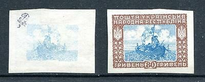 M.010 Russia Ukraine 1920 Mirror print ABKLATSCH Center MNG