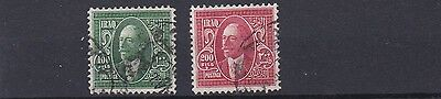 Iraq  1932  S G 151 - 52  100F & 200F  Values Used