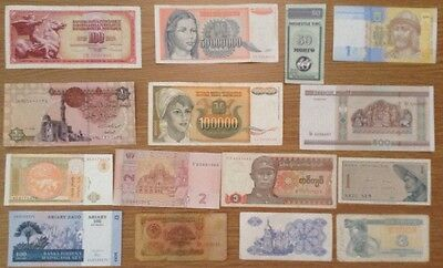 Lot Of 15 X World Banknotes. All Different Lot.