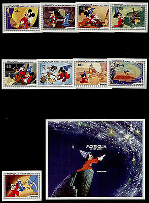 Mongolia 1290-9 imperf MNH Disney, The Sorcerer's Apprentice