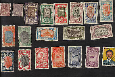 lot of 20 Ethiopia - Many Early, Most Mint