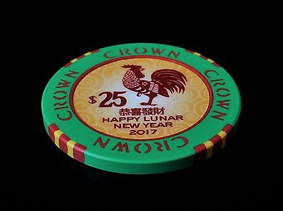 2017 $25 Year of the Rooster Chip CROWN CASINO MELBOURNE - Limited edition