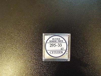 MT621 Capacitor for Citizen Eco-Drive Watch. Part Number 295-33.