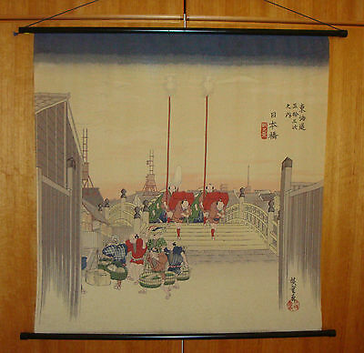 Japanese Vintage Wall Hanging