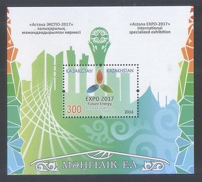 Kazakhstan 2016 Astana Expo 2017 (Future Energy) Souvenir Sheet Of 1 Stamp Mint