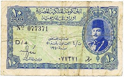 Egyptian Currency Note 10 Piastres 1940