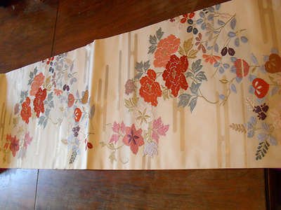 Japanese Kimono Obi - Silk - Vintage - Unused/New