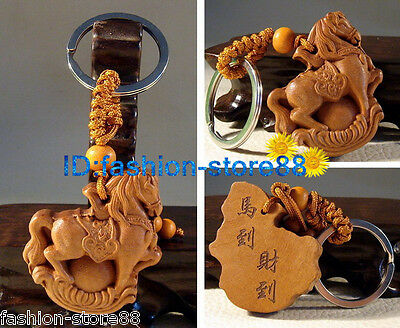 Classical Carved wooden key chain keyring (Lucky Lovely Horse)