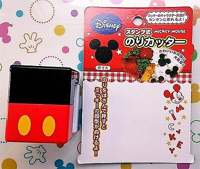 Disney Mickey Mouse Head Shaped Japanese Bento Seeweed Pasta Punch Cutter Japan
