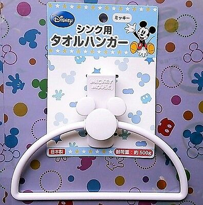 New Disney Mickey Mouse Kitchen Towel Hanger Made In Japan Fast Free Shipping