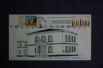 1996 Hanukkah Menorah 32c Stamp Combo FDC William Cachet Sc#3118 10683 W/#2017