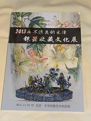 Chinese Export Silver Exbition Catalog Of Dr. Chen  Of Bejieng  Signed