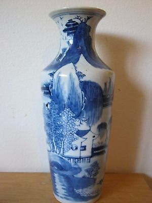 antique vase chinese kangxi porcelain 18th 19th blue white for repair old