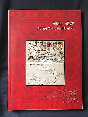 Catalogue Chinois Encheres Timbre Enveloppe Chinese Auction Stamp Cover China