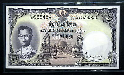 Thailand Banknote 5 Baht Series 9 P#75d SIGN#39