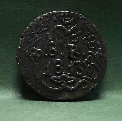 MEXICO/OAXACA/WAR INDEPEND. 8 Reales 1813 Copper