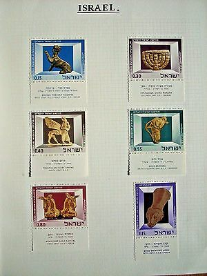 Israel 1966 Museum Exhibits Set Of 6 Mh Sg342/7