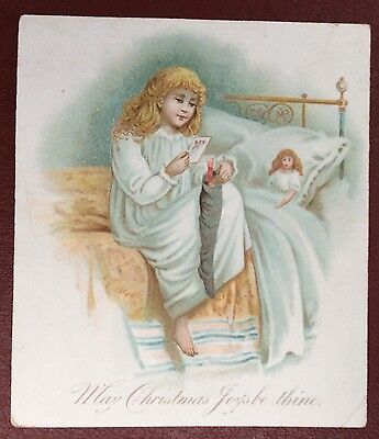 Vintage Greeting Card - May Christmas Joys Be Thine