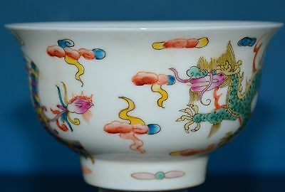 Fine Chinese Famille Rose Porcelain Bowl Marked Qianlong Rare N8912