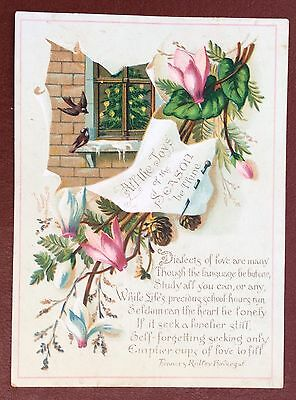 Vintage Greeting Card - All The Joys Of The Season Be Thine