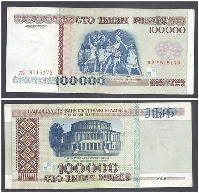Belarus 100000 Rubles 1996 in (VF) Condition Banknote P-15