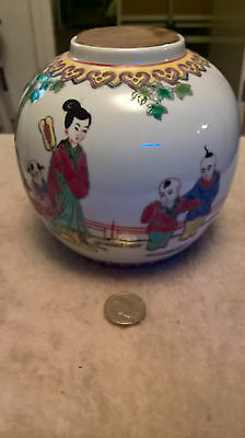 Decorative Oriental Ginger jar with lid