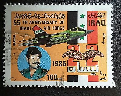 Iraq postage stamp 1986 50th anniversary of the Iraqi air force