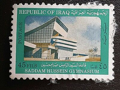 Iraq postage stamp 1981 modern buildings