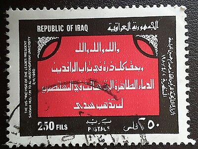 Iraq postage stamp  5th anniversary of president husseins visit