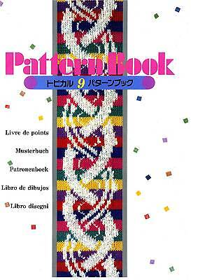 Brother Knitmaster Chunky Punchcard & Electronic KH270 Pattern books on CD + DAK